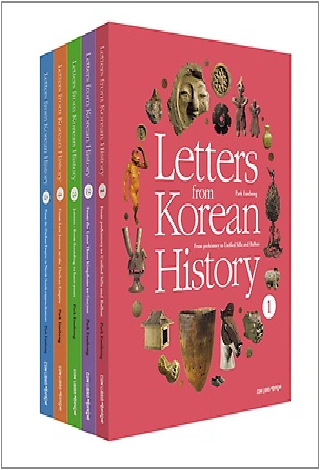 letters-from-korean-history_c